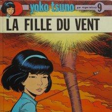 Cómics: ROGER LELOUP. YOKO TSUNO Nº 9. LA FILLE DU VENT. DUPUIS 1979. Lote 246827775