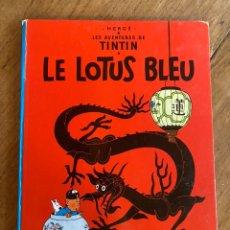 Cómics: TINTÍN LE LOTUS BLEU 1966 / B36. Lote 248429505