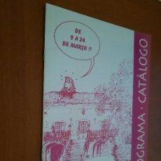 Cómics: SOBREDA BD 96. PORTUGAL. PROGRAMA CATÁLOGO. BUEN ESTADO. ALGO DIFICIL DE CONSEGUIR. Lote 254026285