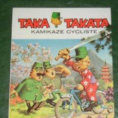 Cómics: TAKA TAKATA - KAMIKAZE CYCLISTE, JO-EL-AZARA/VICQ. DARGAUD 1973. COMIC EN FRANCÉS. Lote 254073315