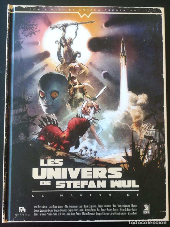LES UNIVERS DE STEFAN WUL MUY BUEN ESTADO (Tebeos y Comics - Comics Lengua Extranjera - Comics Europeos)
