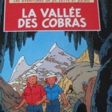 Cómics: HERGE--LES AVENTURES DE JO, ZETTE ET JOCKO--LA VALLE DES COBRAS. Lote 258128535