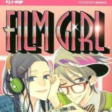 Cómics: FILM GIRL: 2 ED. JPOP - ED. JPOP. Lote 271594653