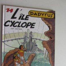 Cómics: PAPYRUS - L'ILE CYCLOPE DE GIETER - FRANCE LOISIRS DUPUIS TAPA DURA EN FRANCES. Lote 277236478