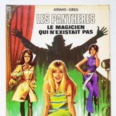 Cómics: LES PANTHERES - LE MAGICIEN - COLLECTION JEUNE EUROPE - LOMBARD - AIDANS & GREG - 1974. Lote 277509633