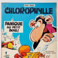 Cómics: CHLOROPHYLLE N° 29 - PANIQUE AU PETIT BOIS - DUPA GREG - JOURNAL TINTIN - COLLECTION VEDETTE - 1974. Lote 277523873