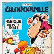 Cómics: CHLOROPHYLLE N° 29 - PANIQUE AU PETIT BOIS - DUPA GREG - JOURNAL TINTIN - COLLECTION VEDETTE - 1974. Lote 277523933