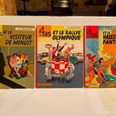 Cómics: COMIC LES 4AS . FRANÇOIS CRAENHALS, GEORGES CHAULET. CASTERMAN 1977. 4. Lote 277750318