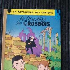 Cómics: COLECCIÓN SEIS CÓMICS LA PATROUILLE DES CASTORS. DUPUIS. EN FRANCÉS. SCOUTS. Lote 288067618