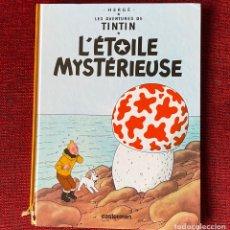 Cómics: TINTIN. L' ETOILE MYSTERIEUSE. CASTERMAN. 2012.. Lote 292576968