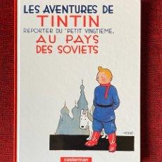 Cómics: LES AVENTURES DE TINTIN AU PAYS DES SOVIETS. CASTERMAN. Lote 292590033