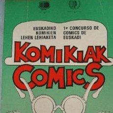 Cómics: PRIMER CONCURSO DE COMICS DE EUSKADI EXCELENTE ESTADO 1985. Lote 25878075