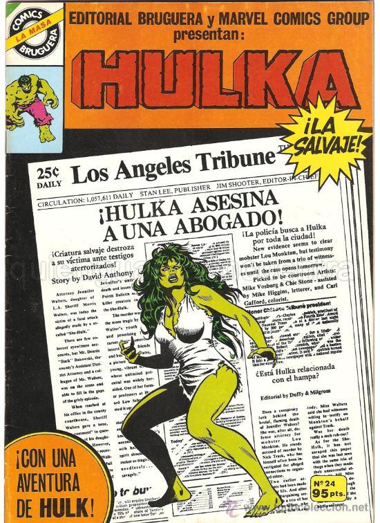2 HULKA LA SALVAJE Nº 24-29 COMIC BRUGUERA Y MARVEL COMICS GROUP NUEVO 1982 (Tebeos y Comics - Comics Extras)