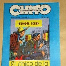 Cómics: CHITO EXTRAORDINARIO CISCO KID, EL CHICO DE LA ARMÓNICA. ROD REED, JOSÉ LUIS SALINAS. GRAFIMART 1974. Lote 27245701