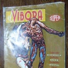 Cómics: EL VIBORA COMIX PARA ADULTOS Nº 104. Lote 26333492