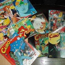 Cómics: LOTE DE EXTRAS DE CAIRO. Lote 24271386