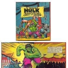 Cómics: HULK, EL INCREÍBLE (CON MÓVILES Y DESPLEGABLES). Lote 35135919