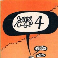 Cómics: FORGES 4. SEDMAY EDICIONES. 1ª EDICION 1976. 350 PTAS. 300 PAGINAS. . Lote 39265516