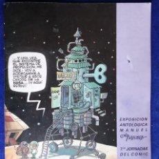 Cómics: 7ª JORNADA DEL COMIC EXPOSICION ANTOLOGICA MANUEL VAZQUEZ CORDOBA 1990. Lote 40563531