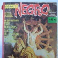 Cómics: DOSSIER NEGRO. RELATOS GRÁFICOS DE TERROR Y SUSPENSE. ED IBERO MUNDIAL DE EDICIONES. ED PRESS 1970. Lote 44730734