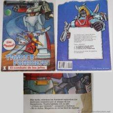 Cómics: COMIC PEGATINAS TRANSFORMERS EDITORIAL PARRAMÓN. Lote 45817804