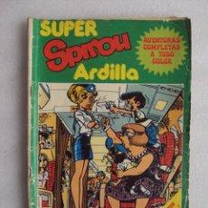 Cómics: SUPER SPIROU ARDILLA, COMIC EDITORIAL MUNDIS AÑO II Nº3 1981. Lote 71927579