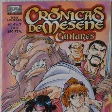 Cómics: COMICS - CRONICAS DE MESENE CANTARES - SERIE LIMITADA Nº 4 - 6 - 7. Lote 90784855