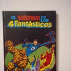 Cómics: LOS 4 FANTASTICOS - MONTENA - EL VASTAGO DE LOS 4 FANTASTICOS - BE -CJ 16 - GORBAUD. Lote 110689079
