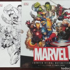 Cómics: CRÓNICA VISUAL DEFINITIVA MARVEL EDICIONES DK. Lote 143143328