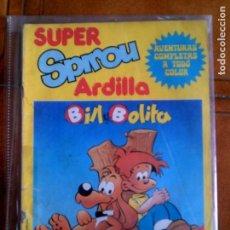 Cómics: COMIC SUPER SPIROU ARDILLA AÑOS 80 COLOR . Lote 153320662