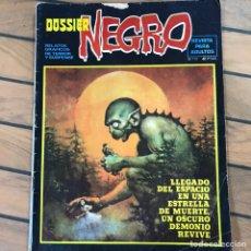 Cómics: DOSSIER NEGRO Nº 112 COMICS TERROR. Lote 166514598