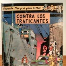 Cómics: EUGENIO, TINA Y EL GATO ARTHUR CONTRA LOS TRAFICANTES. DIBUJOS DE VARELA. EDITORIAL TELEXIN . Lote 183880278