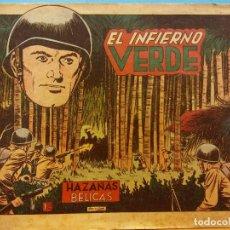 Cómics: HAZAÑAS BÉLICAS. EL INFIERNO VERDE. EDICIONES TORAY S.A.. Lote 184713941
