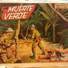 Cómics: HAZAÑAS BÉLICAS. LA MUERTE VERDE. EDICIONES TORAY S.A.. Lote 184713988