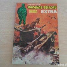 Cómics: HAZAÑAS BÉLICAS EXTRA. RETAPADO. . Lote 186172100