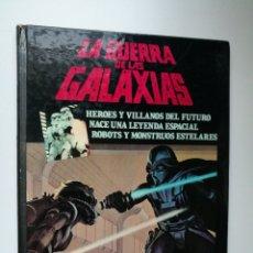 Cómics: LA GUERRA DE LAS GALAXIAS . 1977 .CAJA DE AHORROS DE BARCELONA. Lote 189566518
