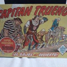 Cómics: EL CAPITÁN TRUENO SUPER AVENTURAS NÚMERO EXTRA 247 AÑO 1960 EDICIONES BRUGUERA. Lote 194523430