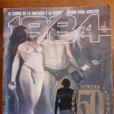 Cómics: COMIC 1984 NUMERO 50 CON POSTALES ORIGINALES DE REGALO. Lote 198801797