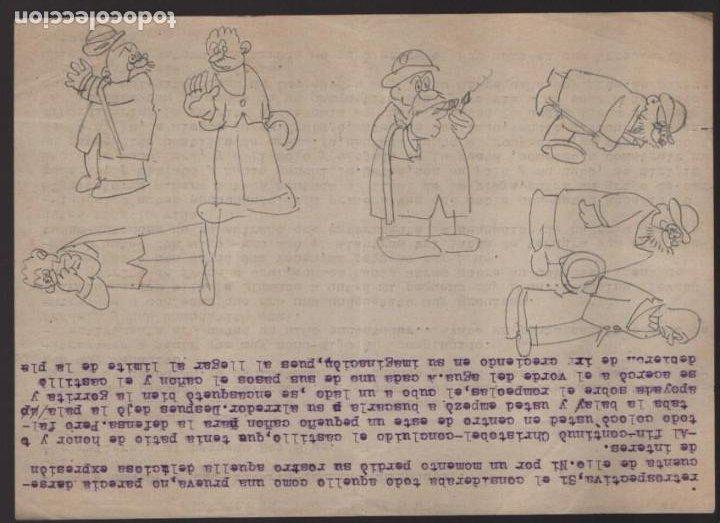 Cómics: VOCETOS VARIOS ORIGINALES DE ARZUGER--REINOSO-MONDRAGON-- AÑO 1926. VER FOTOS - Foto 10 - 202755580