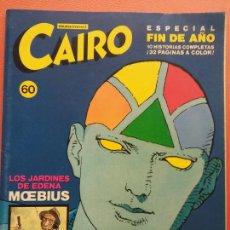 Comics: CAIRO Nº60. ESPECIAL FIN DE AÑO. NORMA EDITORIAL. Lote 203153663