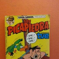 Cómics: LOS PICAPIEDRA. HANNA BARBERA. 5 NÚMEROS DE ESTA COLECCIÓN. LOS PERSONAJES DE TVE. Lote 210820195