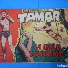 Comics: TAMAR. LA GRAN EXPLOSIÓN. R. ACEDO. A. BORRELL. REVISTA PARA JÓVENES.. Lote 222327785