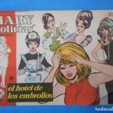 Cómics: EL HOTEL DE LOS EMBROLLOS. MARY NOTICIAS. COLECCIÓN HEROÍNAS. AUTÉNTICO CÓMIC.. Lote 222331741