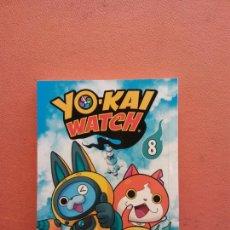 Cómics: YO - KAI WATCH Nº 8. NORIYUKI KONISHI. EDITORIAL NORMA. Lote 222654272