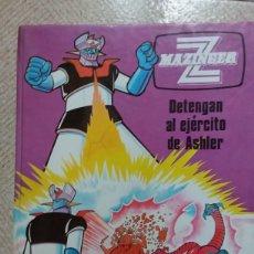 Cómics: MAZINGER Z --1978. Lote 228087128