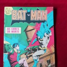 Cómics: BATMAN - Nº51 - 2ª SÉRIE EBAL 1980 - MINT CONDITION. Lote 249399025