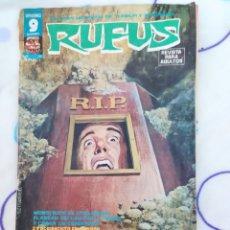 Comics : RUFUS. HISTORIAS DE TERROR PARA ADULTOS. AÑO 1973.. Lote 263752450