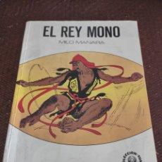 Cómics: EL REY MONO MILO MANARA EXTRA 5. Lote 279373033