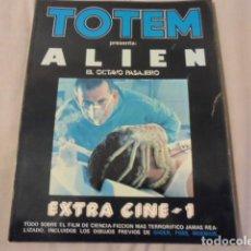 Cómics: TOTEM EXTRA CINE Nº1 ALIEN EL 8º PASAJERO. Lote 289784653