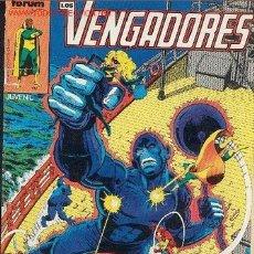 Comics : LOS VENGADORES Nº 12. Lote 24545052